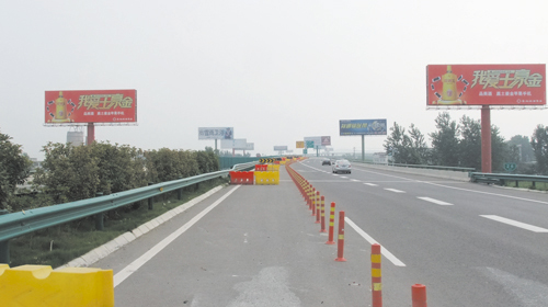 蚌淮高速皖酒王广告280平方米