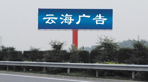 南洛高速空位置