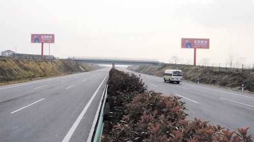 蚌淮高速乳泉廣告280平方米
